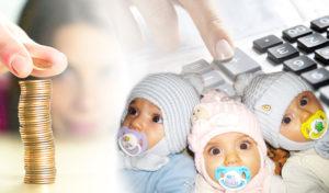 Расчёт пособия по уходу за ребёнком