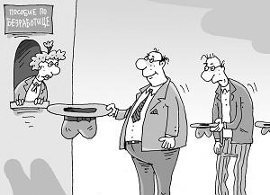 как рассчитывается пособие по безработице?