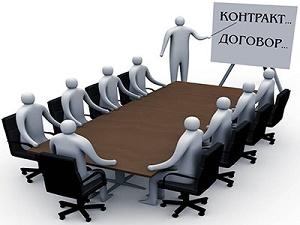 Отличие трудового договора от трудового соглашения