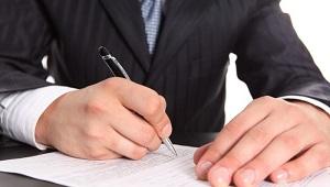 Как пожаловаться в трудовую инспекцию на работодателя?