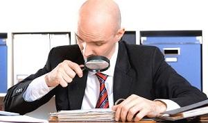 Что проверяет трудовая инспекция?
