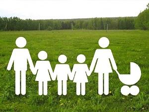 Минимум - трое детей