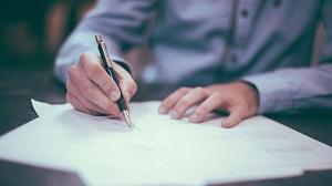 Бюджетники обязаны писать заявление