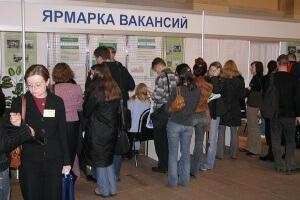 Безработный должен тоже искать работу
