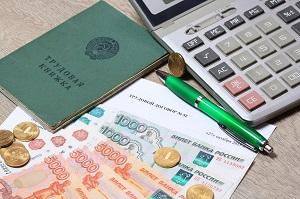 Увольнение после декрета: как рассчитать компенсацию за отпуск?