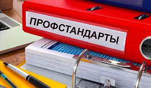 Документ помогает принять на работу нужного человека