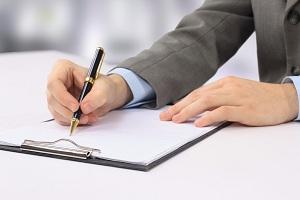 Заявление на отгулы за ранее отработанное время