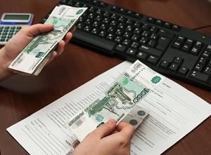 Оплату рассчитает бухгалтерия