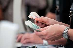 Положение информирует о порядке оплаты труда