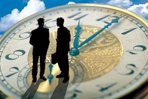 ненормированный рабочий день в трудовом договоре - образец