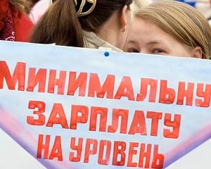 минимальная заработная плата в России