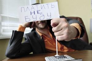 Изображение - Работодатель задерживает зарплату что делать net-deneg