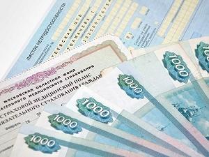 Изображение - Оплата больничного в выходные дни oplata-1