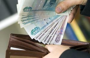 структура заработной платы