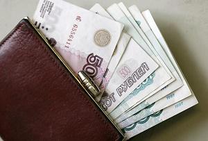 Изображение - Что означают понятия net и gross при выплате зарплаты zarplata_1
