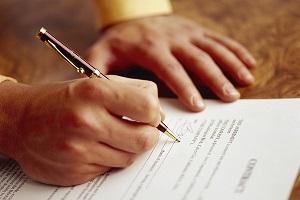 Эффективный контракт - это