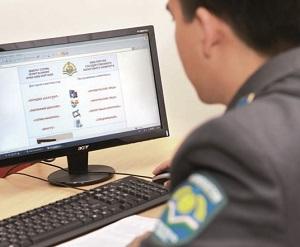 Инспекция следит за соблюдением прав работников