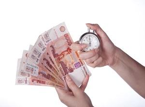 Оплата начисляется по среднему заработку