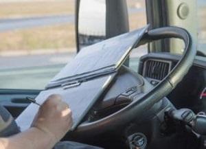 Договор о материальной ответственности водителя за автомобиль