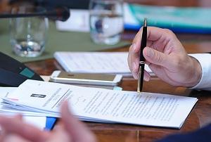 Сотрудники госучреждений должны соответствовать требованиям