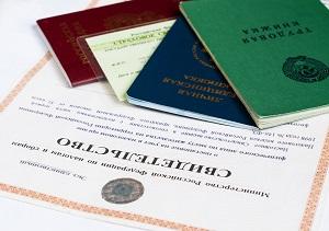 Документы для подачи на биржу труда