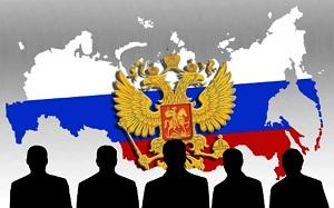 РФ - правовой субъект